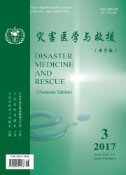 《灾害医学与救援(电子版)》