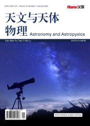 《天文与天体物理》