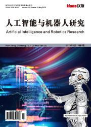 《人工智能与机器人研究》