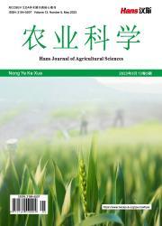 《农业科学》