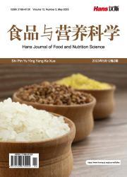 《食品与营养科学》