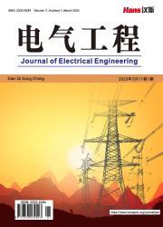 《电气工程》