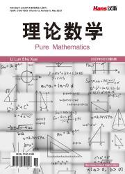 《理论数学》