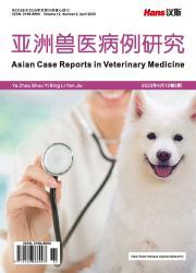 《亚洲兽医病例研究》