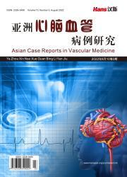亚洲心脑血管病例研究