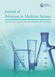 《医学科学进展杂志(英文)》