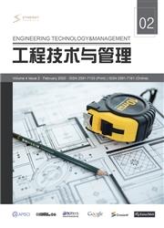 《工程技术与管理(新加坡)》