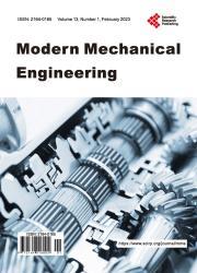 《现代机械工程(英文)》