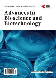 《生命科学与技术进展(英文)》