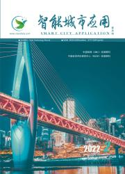 《智能城市应用》