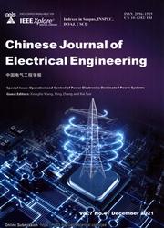 《中国电气工程学报(英文)》