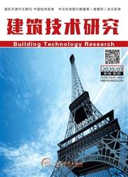 《建筑技术研究》