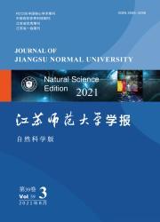 《江苏师范大学学报:自然科学版》