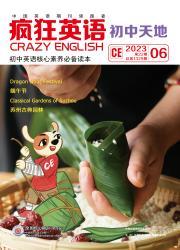 疯狂英语:初中版