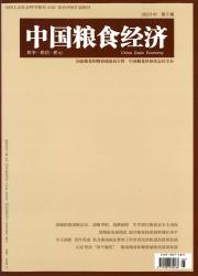 《中国粮食经济》