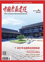 中国老区建设