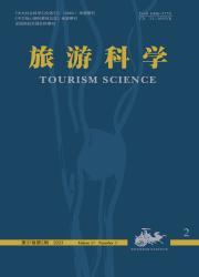 《旅游科学》