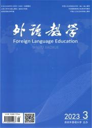 《外语教学》