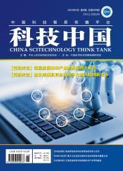 《科技中国》
