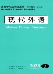 《现代外语》