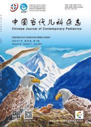 《中国当代儿科杂志》