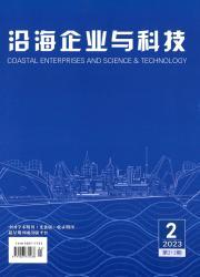 《沿海企业与科技》