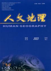 《人文地理》