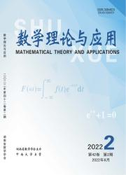 《数学理论与应用》