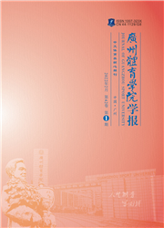 《广州体育学院学报》