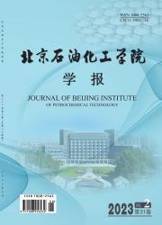 《北京石油化工学院学报》