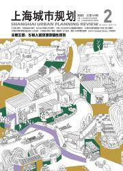 《上海城市规划》