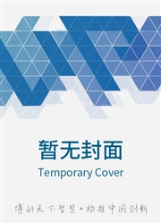 长江志季刊