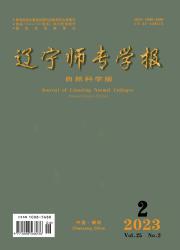 辽宁师专学报(自然科学版)