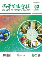 《热带生物学报》