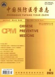 《中国预防医学杂志》