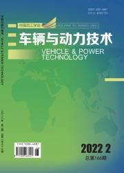 《车辆与动力技术》