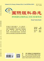 《国际眼科杂志》