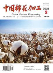 《中国棉花加工》