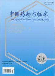 《中国药物与临床》