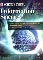 中国科学:信息科学(英文版)