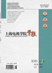 《上海电机学院学报》