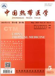 《中国热带医学》