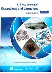 中国海洋湖沼学报:英文版