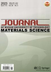 《武汉理工大学学报:材料科学英文版》