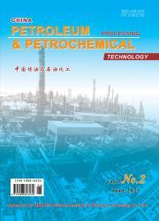 中国炼油与石油化工:英文版