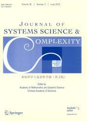 系统科学与复杂性学报:英文版