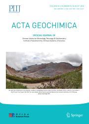 《中国地球化学学报:英文版》