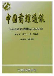 《中国药理通讯》