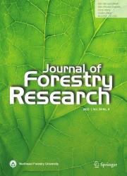 《林业研究:英文版》