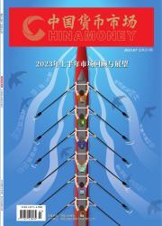 《中国货币市场》